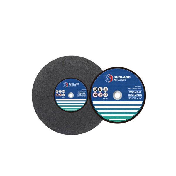 отрезной диск 230x2x22mm